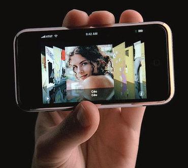 Iphoneadceu2